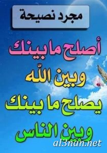 صور رمزيات فيس بوك اسلامية رمزيات دينية متنوعة 00350 211x300 صور رمزيات فيس بوك اسلامية رمزيات دينية متنوعة