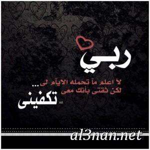 صور رمزيات ماسنجر 2019رمزيات فيس بوك ماسنجر جديدة 00317 صور رمزيات ماسنجر 2019رمزيات فيس بوك ماسنجر جديدة