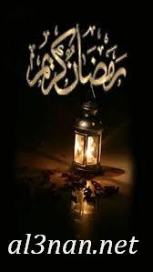 صور رمضان رمزيات وخلفيات رمضان كريم 2019 00351 صور رمضان رمزيات وخلفيات رمضان كريم 2019