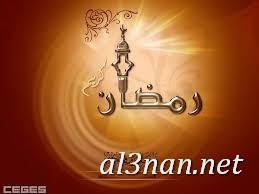 صور رمضان رمزيات وخلفيات رمضان كريم 2019 00352 صور رمضان رمزيات وخلفيات رمضان كريم 2019