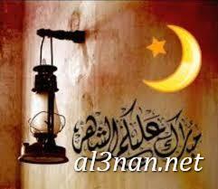 صور رمضان رمزيات وخلفيات رمضان كريم 2019 00353 صور رمضان رمزيات وخلفيات رمضان كريم 2019
