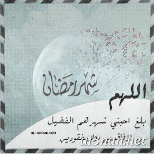 صور رمضان رمزيات وخلفيات رمضان كريم 2019 00357 300x300 صور رمضان رمزيات وخلفيات رمضان كريم 2019
