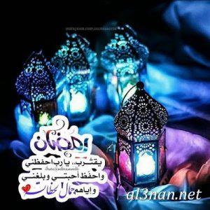صور رمضان رمزيات وخلفيات رمضان كريم 2019 00360 300x300 صور رمضان رمزيات وخلفيات رمضان كريم 2019
