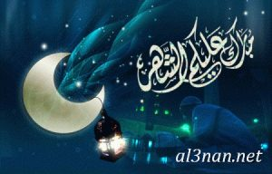 صور رمضان رمزيات وخلفيات رمضان كريم 2019 00362 300x192 صور رمضان رمزيات وخلفيات رمضان كريم 2019