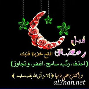 صور رمضان رمزيات وخلفيات رمضان كريم 2019 00363 300x300 صور رمضان رمزيات وخلفيات رمضان كريم 2019