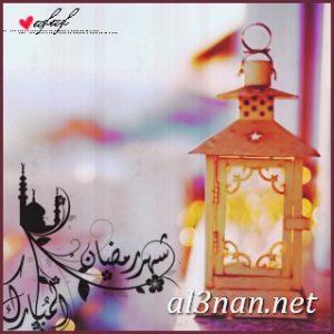 صور رمضان رمزيات وخلفيات رمضان كريم 2019 00364 300x300 صور رمضان رمزيات وخلفيات رمضان كريم 2019