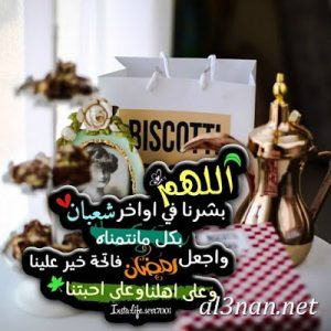صور رمضان رمزيات وخلفيات رمضان كريم 2019 00365 300x300 صور رمضان رمزيات وخلفيات رمضان كريم 2019