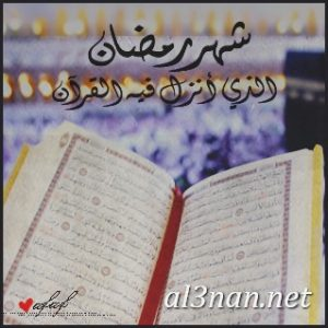 صور رمضان رمزيات وخلفيات رمضان كريم 2019 00366 300x300 صور رمضان رمزيات وخلفيات رمضان كريم 2019