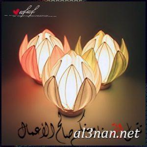 صور رمضان رمزيات وخلفيات رمضان كريم 2019 00368 300x300 صور رمضان رمزيات وخلفيات رمضان كريم 2019