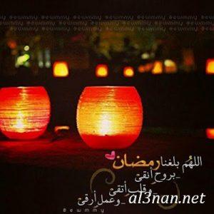 صور رمضان رمزيات وخلفيات رمضان كريم 2019 00369 300x300 صور رمضان رمزيات وخلفيات رمضان كريم 2019