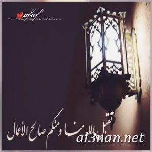 صور-رمضان-رمزيات-وخلفيات-رمضان-كريم-2019_00370-300x300 صور رمضان رمزيات وخلفيات رمضان كريم 2019