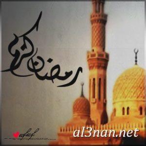 صور رمضان رمزيات وخلفيات رمضان كريم 2019 00374 300x300 صور رمضان رمزيات وخلفيات رمضان كريم 2019