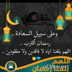 صور رمضان رمزيات وخلفيات رمضان كريم 2019 00375 300x300 صور رمضان رمزيات وخلفيات رمضان كريم 2019