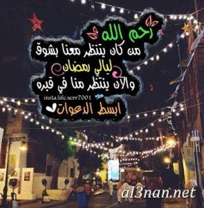 صور رمضان رمزيات وخلفيات رمضان كريم 2019 00377 295x300 صور رمضان رمزيات وخلفيات رمضان كريم 2019