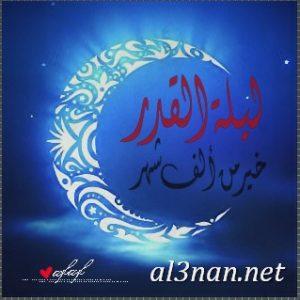 صور رمضان رمزيات وخلفيات رمضان كريم 2019 00378 300x300 صور رمضان رمزيات وخلفيات رمضان كريم 2019