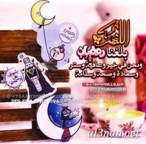 صور رمضان رمزيات وخلفيات رمضان كريم 2019 00385 300x296 صور رمضان رمزيات وخلفيات رمضان كريم 2019