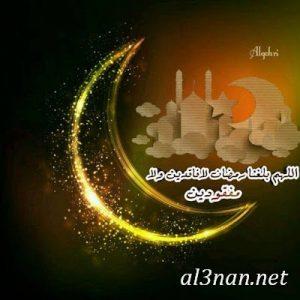 صور رمضان رمزيات وخلفيات رمضان كريم 2019 00386 300x300 صور رمضان رمزيات وخلفيات رمضان كريم 2019