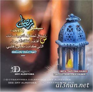 صور رمضان رمزيات وخلفيات رمضان كريم 2019 00387 300x298 صور رمضان رمزيات وخلفيات رمضان كريم 2019