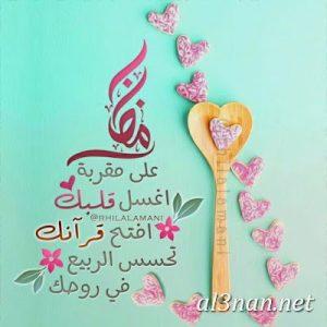 صور رمضان رمزيات وخلفيات رمضان كريم 2019 00388 300x300 صور رمضان رمزيات وخلفيات رمضان كريم 2019