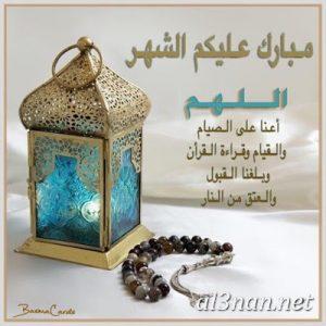 صور رمضان رمزيات وخلفيات رمضان كريم 2019 00389 300x300 صور رمضان رمزيات وخلفيات رمضان كريم 2019