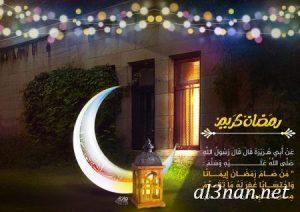صور-رمضان-رمزيات-وخلفيات-رمضان-كريم-2019_00390-300x212 صور رمضان رمزيات وخلفيات رمضان كريم 2019