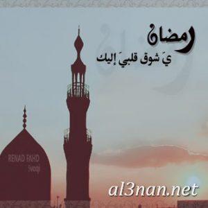 صور رمضان رمزيات وخلفيات رمضان كريم 2019 00396 300x300 صور رمضان رمزيات وخلفيات رمضان كريم 2019