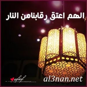 صور رمضان رمزيات وخلفيات رمضان كريم 2019 00397 300x300 صور رمضان رمزيات وخلفيات رمضان كريم 2019