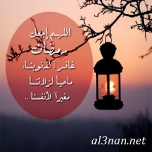 صور رمضان رمزيات وخلفيات رمضان كريم 2019 00398 300x300 صور رمضان رمزيات وخلفيات رمضان كريم 2019