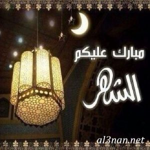 صور رمضان رمزيات وخلفيات رمضان كريم 2019 00400 300x300 صور رمضان رمزيات وخلفيات رمضان كريم 2019