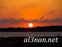 صور شروق الشمس رمزيات وخلفيات منظر شروق الشمس 00403 صور شروق الشمس رمزيات وخلفيات منظر شروق الشمس