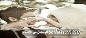 صور عن حقوق الزوج والزوجة بأحاديث صحيحة 00357 300x134 صور عن حقوق الزوج والزوجة بأحاديث صحيحة