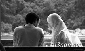 صور عن حقوق الزوج والزوجة بأحاديث صحيحة 00358 300x182 صور عن حقوق الزوج والزوجة بأحاديث صحيحة