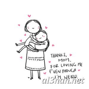 صور-عيد-الأم-2019-رمزيات-و-خلفيات-تهنئة-بعيد-الأم_00371 صور عيد الأم 2020 رمزيات و خلفيات تهنئة بعيد الأم