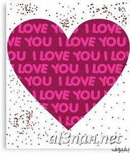 صور عيد الحب 2019 خلفيات و رمزيات الفلانتين داى 00404 255x300 صور عيد الحب 2019 خلفيات و رمزيات الفلانتين داى