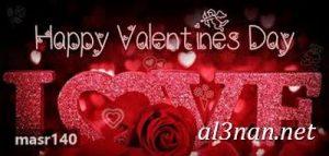 صور عيد الحب 2019 خلفيات و رمزيات الفلانتين داى 00414 300x143 صور عيد الحب 2019 خلفيات و رمزيات الفلانتين داى