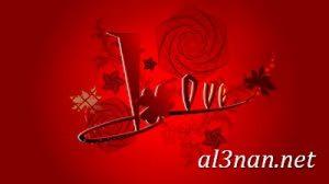 صور عيد الحب 2019 خلفيات و رمزيات الفلانتين داى 00417 300x168 صور عيد الحب 2019 خلفيات و رمزيات الفلانتين داى