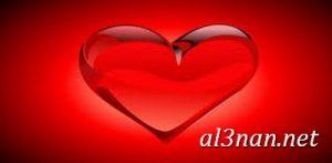 صور عيد الحب 2019 خلفيات و رمزيات الفلانتين داى 00419 300x147 صور عيد الحب 2019 خلفيات و رمزيات الفلانتين داى