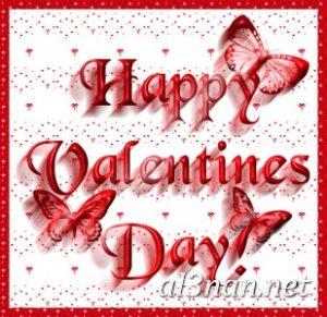 صور عيد الحب 2019 خلفيات و رمزيات الفلانتين داى 00422 6 300x291 صور عيد الحب 2019 خلفيات و رمزيات الفلانتين داى