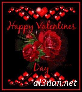 صور عيد الحب 2019 خلفيات و رمزيات الفلانتين داى 00425 269x300 صور عيد الحب 2019 خلفيات و رمزيات الفلانتين داى