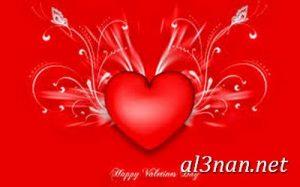 صور عيد الحب 2019 خلفيات و رمزيات الفلانتين داى 00435 300x187 صور عيد الحب 2019 خلفيات و رمزيات الفلانتين داى