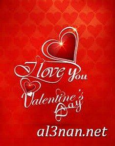 صور عيد الحب 2019 خلفيات و رمزيات الفلانتين داى 00450 235x300 صور عيد الحب 2019 خلفيات و رمزيات الفلانتين داى