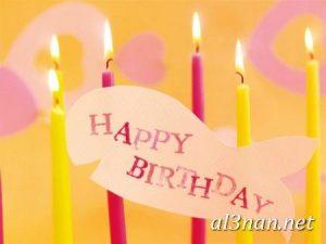 -عيد-ميلاد-سعيد-2019-تورتة-عيد-ميلاد-Happy-Birthday_00333-300x225 صور عيد ميلاد سعيد 2019 تورتة عيد ميلاد Happy Birthday