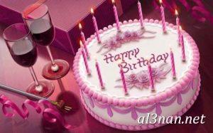 صور عيد ميلاد 2019 رمزيات اعياد ميلاد Happy Birthday 00241 1 300x187 صور عيد ميلاد 2019 رمزيات اعياد ميلاد Happy Birthday
