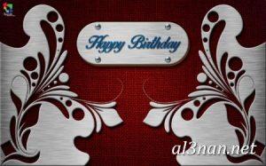 صور عيد ميلاد 2019 رمزيات اعياد ميلاد Happy Birthday 00253 1 300x187 صور عيد ميلاد 2019 رمزيات اعياد ميلاد Happy Birthday
