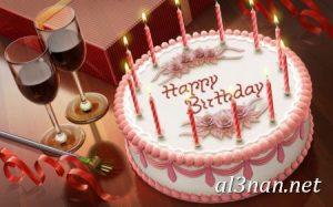 صور عيد ميلاد 2019 رمزيات اعياد ميلاد Happy Birthday 00265 1 300x187 صور عيد ميلاد 2019 رمزيات اعياد ميلاد Happy Birthday