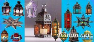 صور-فانوس-رمضان-2019-خلفيات-و-رمزيات-فوانيس-رمضان_00400-300x134 صور فانوس رمضان 2020 خلفيات و رمزيات فوانيس رمضان