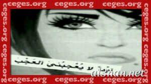 صور-كلمات-اقوال-ونصائح-عن-المرأة-كلام-مكتوب-عن-النساء_00412-1-300x168 صور كلمات اقوال ونصائح عن المرأة كلام مكتوب عن النساء