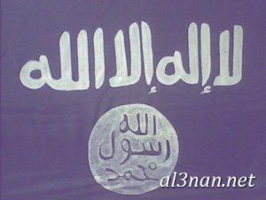 صور لا اله الا الله رمزيات لا له الا الله محمد رسول الله 00500 300x226 صور لا اله الا الله رمزيات لا اله الا الله محمد رسول الله