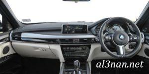 صور BMW X5 خلفيات و رمزيات بي ام دبليو اكس فايف 00101 300x150 صور BMW X5 خلفيات و رمزيات بي ام دبليو اكس فايف