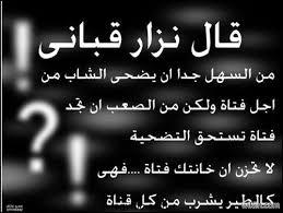 8 1 صور حكم 2019 رمزيات حكم مكتوبة علي صور